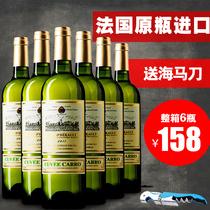 法国原装瓶进口梅多克中级庄包邮2011卡隆慕兰干红葡萄酒