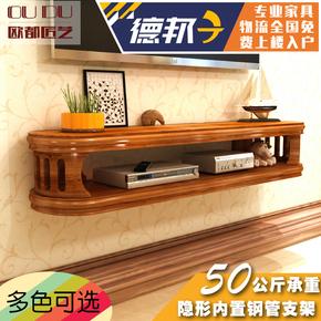 创意小户型壁挂电视柜卧室墙上置物架客厅电视墙挂架欧式机顶盒架