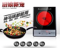 特价电陶炉家用火锅烧烤光波炉智能电磁炉台式茶炉爆炒电炉陶瓷炉