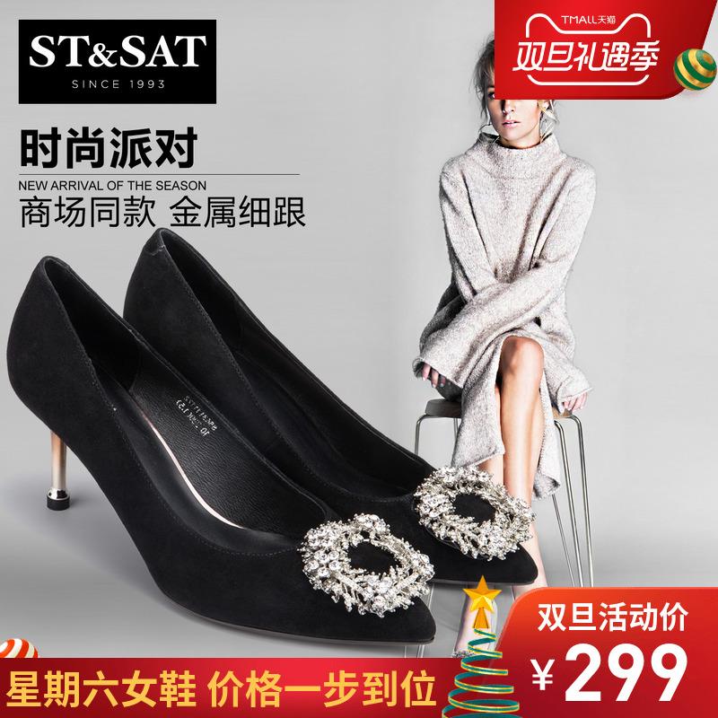 星期六女鞋2017秋季新款牛皮尖头水钻细跟高跟鞋女单鞋SS63111172