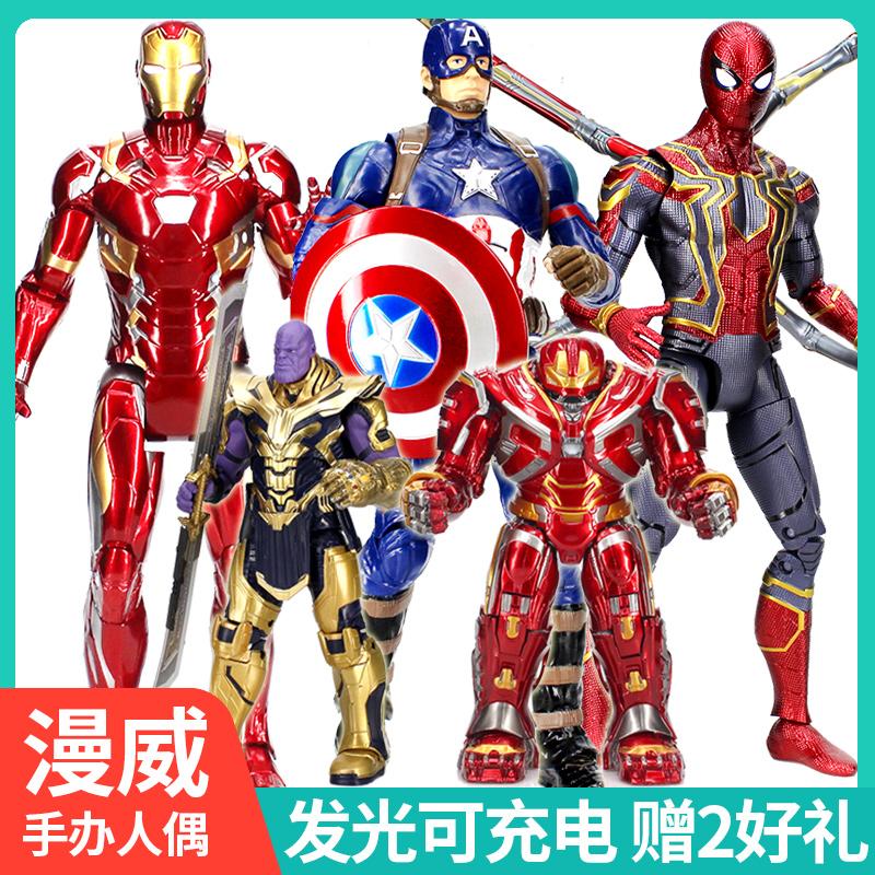 漫威复仇者联盟4手办钢铁蜘蛛侠玩具美国队长模型灭霸3反浩克装甲