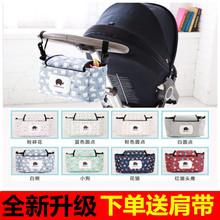 包邮 婴儿童推车挂包大容量bb挂钩挂袋配件收纳奶瓶储物袋推车通用