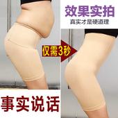 美体裤 收腰提臀瘦大腿产后收腹裤 抖音塑身裤 微商柏尚同款 收腹裤图片