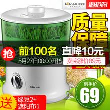 小熊豆芽机家用全自动多功能发豆芽机生绿豆黄豆芽盆豆芽罐豆牙机