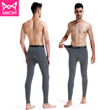 Catman long Johns men's thin pure cotton-padded pants underpants leggings autumn/winter skinny slim body keeping thermal pants