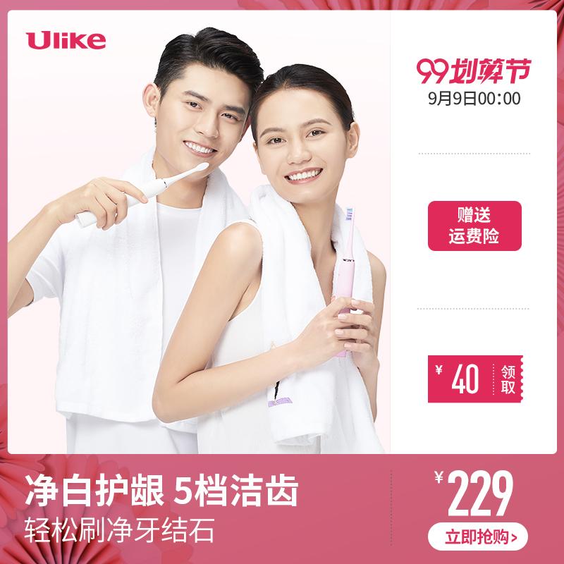 Ulike电动牙刷成人女充电式软毛美白牙刷防水超声波自动牙刷家用
