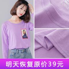 女韩版上衣
