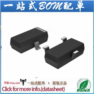SI2305ADS 5.4A 2305 SI2305AD SOT23 MOSFET GE3
