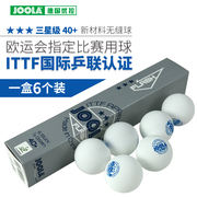 Genuine JOOLA Yula Samsung Table Tennis 40+ Seamless Ball 3 Star Match Training New Plastic Excellent Rabble