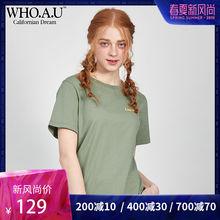 WHOAU2019夏季新款女多色韩版短款圆领短袖T恤商场同款WHRP922F07图片