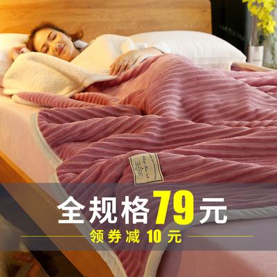 双层毛毯被子加厚冬季珊瑚绒毯子宿舍学生法兰绒保暖单人双人床单