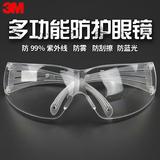 Защитные очки Артикул 43743605734