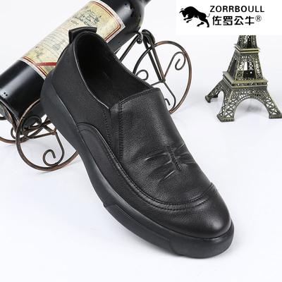佐罗公牛春季新款商务鞋子男士休闲皮鞋头层牛皮男鞋真皮软皮鞋潮