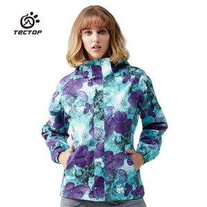 TECTOP探拓冬季迷彩冲锋衣女潮牌三合一两件套防泼水外套登山服女