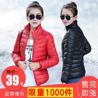 女冬装大码厚外套