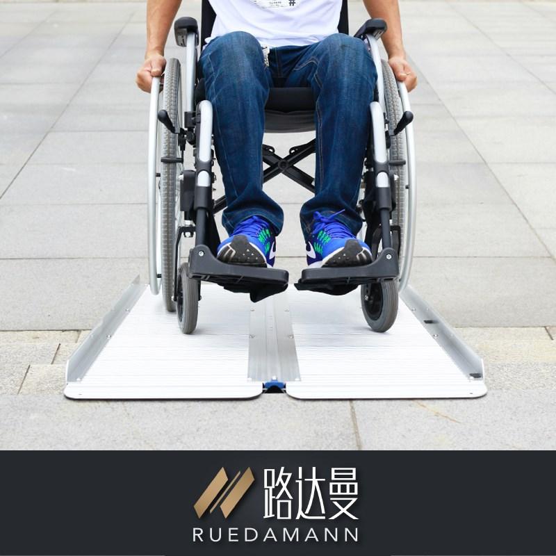 无障碍移动铝合金移动便携式坡道移动板坡道板MR607M