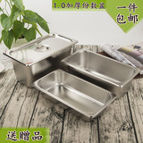 Stainless steel several basins of buffet insulation table with cover edging rectangular food pot fast food cart vegetable pot square box