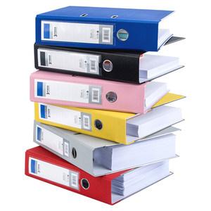 广博快捞夹打孔文件夹A4活页快劳夹两孔档案夹办公用品收纳资料夹