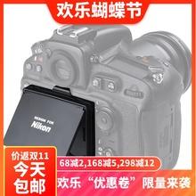 D810 D800E遮光罩保护屏 D810A N遮阳罩 D800 适用于尼康D800