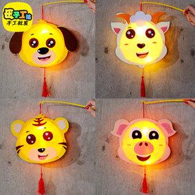 十二生肖灯笼 儿童中秋节手提发光灯笼挂饰创意手工制作diy材料包