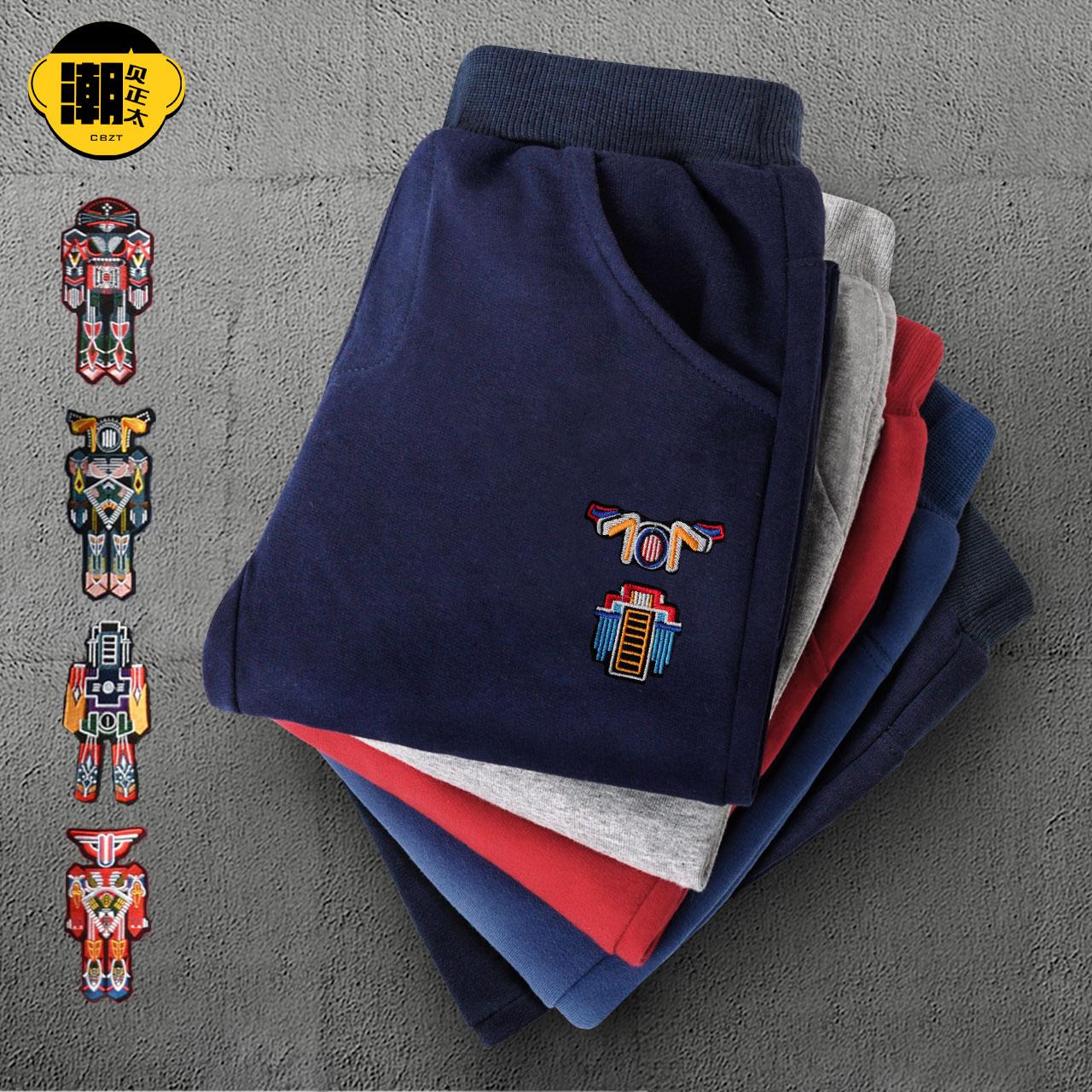儿童针织棉长裤