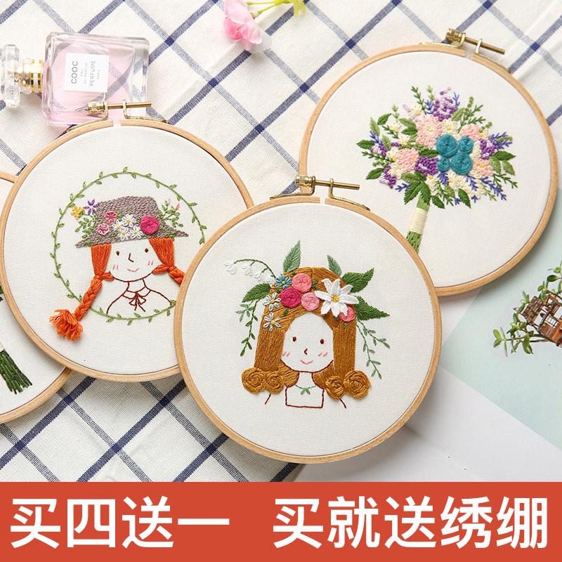 放羊班刺绣diy手工制作初学成人绣花材料包创意布艺女苏绣丝带绣