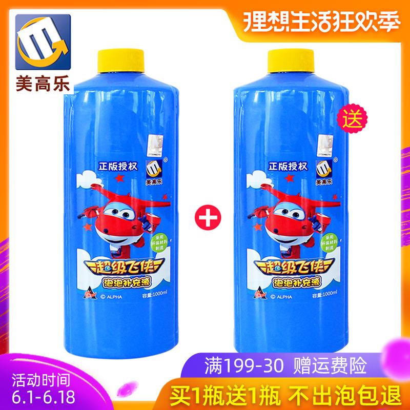 儿童吹泡泡水补充液大桶大瓶装自动泡泡机玩具七彩大泡泡液非浓缩