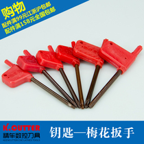 CNC lathe tool Arbor accessories hardware tools plum wrench red flag wrench T15 high neck screwdriver