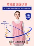 Radiation protection clothing pregnant women wear belly pocket clothes authentic female office workers pregnant invisible summer wearing summer fashion