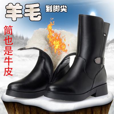 全皮冬季真皮羊毛女靴子中靴厚底中筒靴平跟皮毛一体大码女棉鞋
