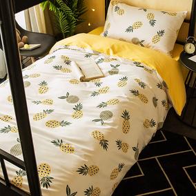 全棉纯棉宿舍床单人床上用品三件套大学生寝室1.2米0.9被套四件套
