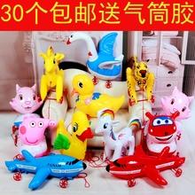 儿童玩具充气动物小拉车拉线气球皮货地推载物长棒加厚活动道具孩