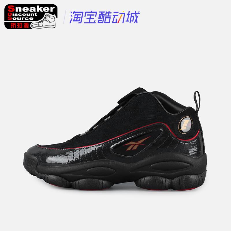 『SDS』锐步 REEBOK IVERSON LEGACY 艾弗森 篮球鞋CN8222 CN8404