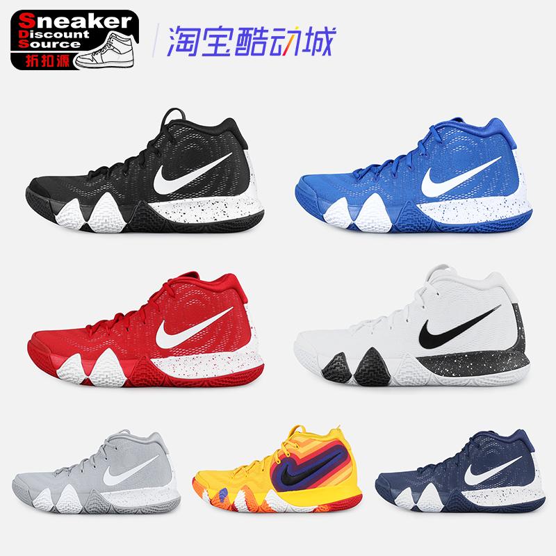 『SDS』耐克 Nike Kyrie 4 欧文4 篮球鞋 AV2296 943807/943806
