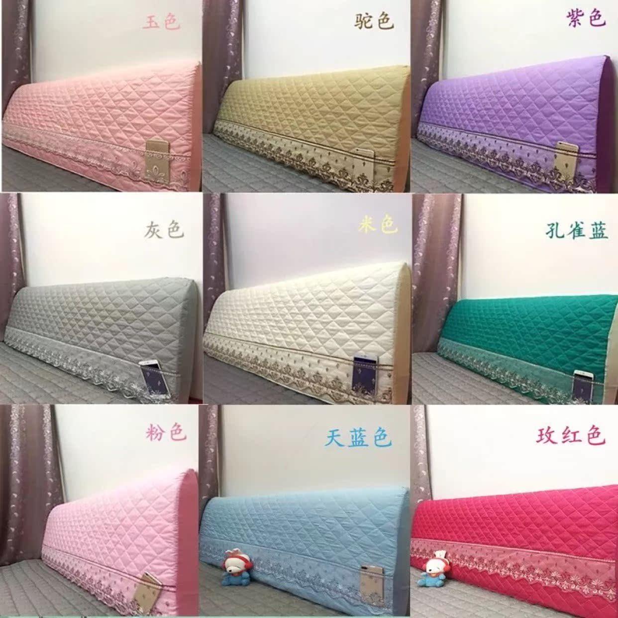 套防撞床头花边1.2m2.2软实木床单件保护套床头罩全包一米2米靠背