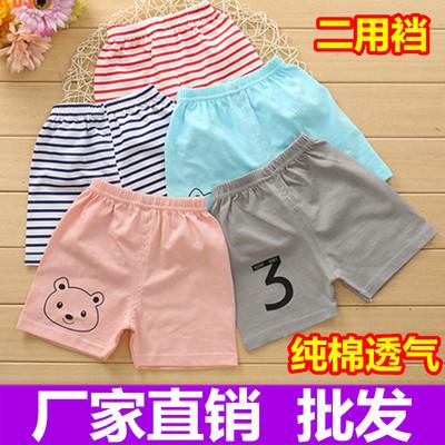 批发宝宝短裤纯棉薄款两用裆婴儿外穿短裤子男女童0-1-2-3岁夏季