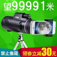 单筒望远镜高倍高清夜视红外