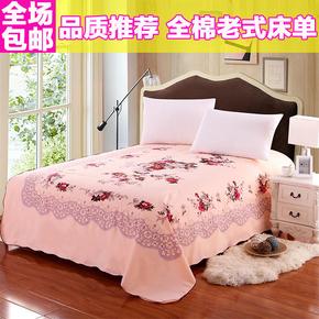 全棉斜纹上海老式床单加厚磨毛单双人老粗布纯棉床单单件国民被单