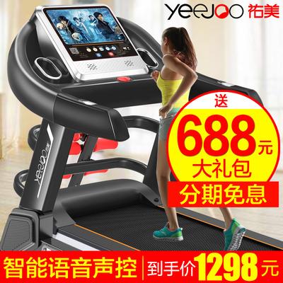 佑美跑步机W999家用款超静音多功能电动折叠健身房专用小型室内2018新款