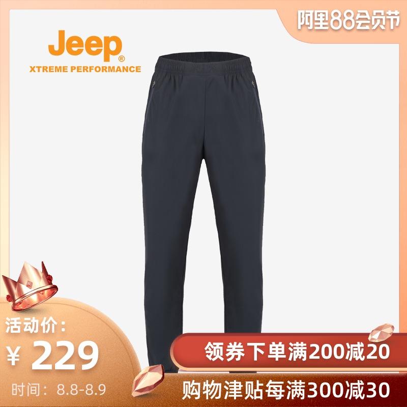 Jeep/吉普 2019春夏季新款男士宽松针织九分裤运动裤男小脚收口