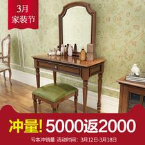 主卧梳妆台小户型简约迷你经济化妆桌现代实木欧式公主镜子圣诞节