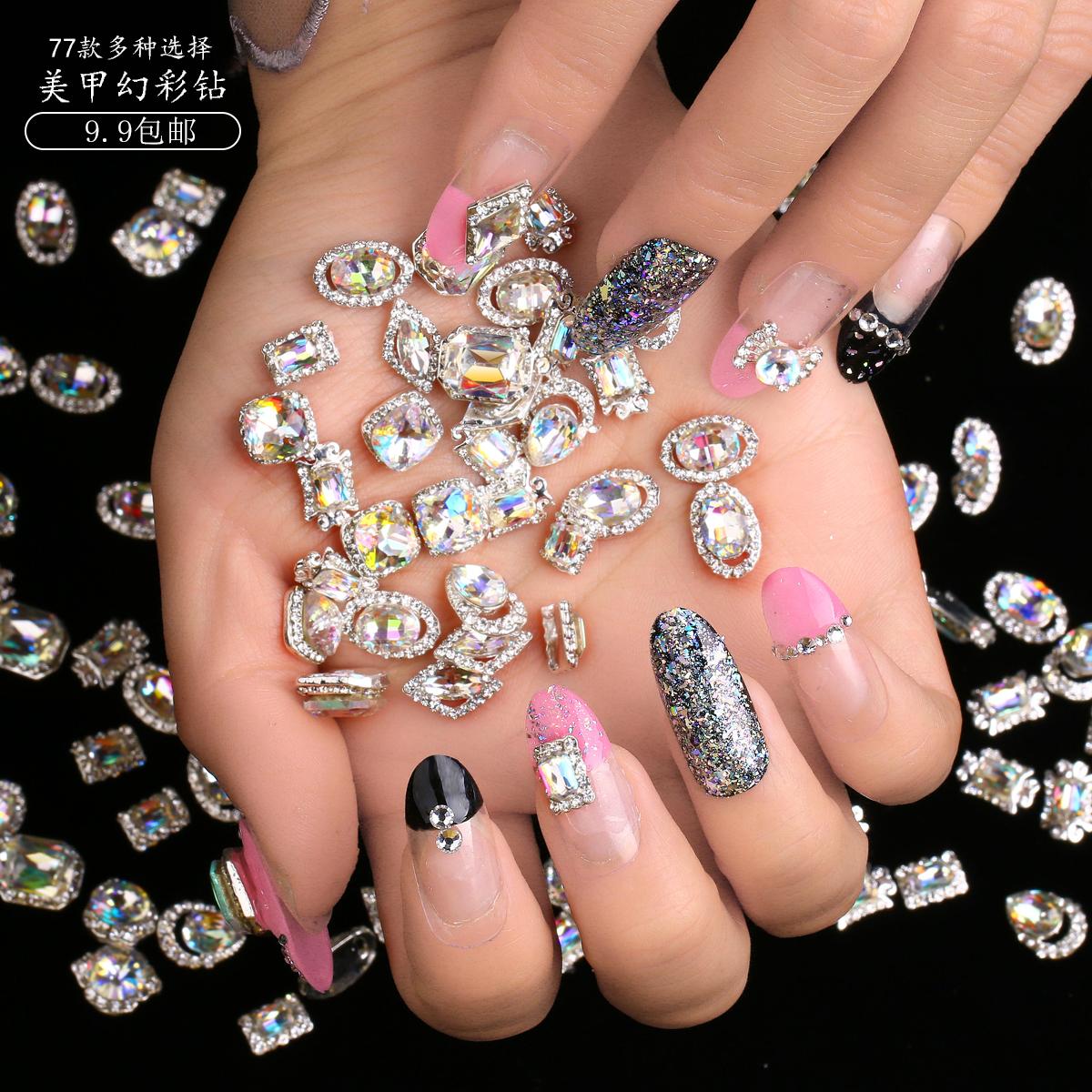 异形钻异形钻