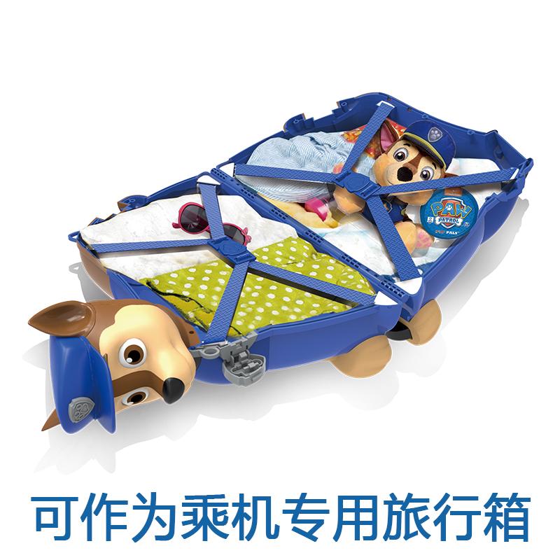 汪汪队立大功儿童旅行箱行李箱可坐阿奇狗狗玩具拉杆箱宝宝旺旺