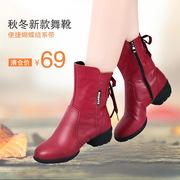 秋冬舞蹈鞋女广场舞鞋跳舞靴 软底舞蹈靴跳舞鞋 中跟水兵舞靴短靴