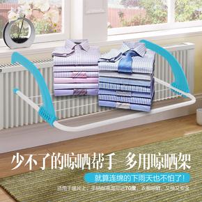 晾衣架窗外阳台晾晒架暖气片凉衣晾鞋架小型折叠伸缩晒衣架