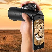 艾斯基手機拍照望遠鏡鏡頭高清變焦演唱會長焦攝像iPhone67單筒
