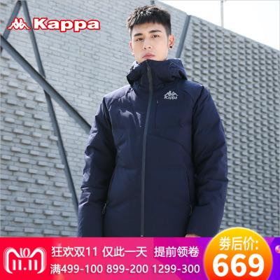 Kappa卡帕男运动羽绒服加厚保暖运动外套 2017秋冬新款K0752YY51