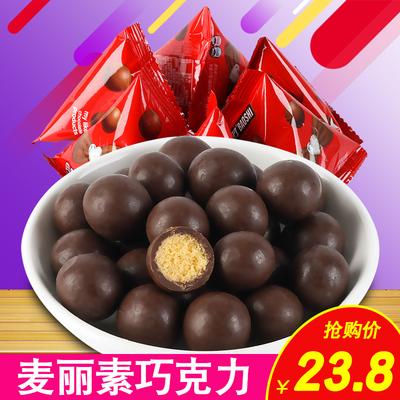 宝时麦丽素巧克力豆散装500g朱古力喜糖果过年货零食(代可可脂)