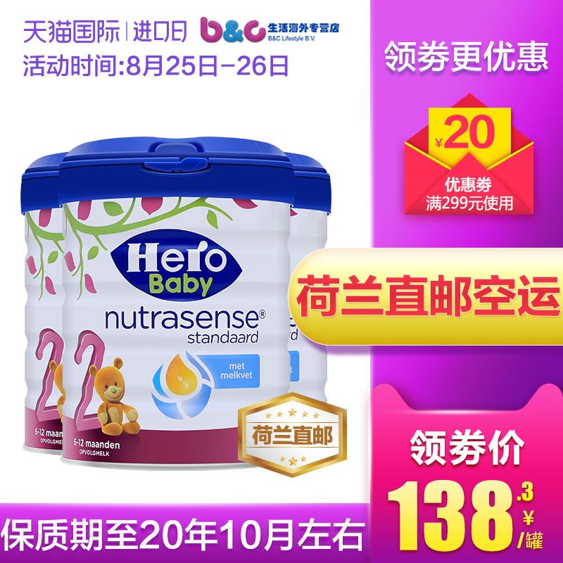 HeroBaby本土美素奶粉二段3罐2段进口