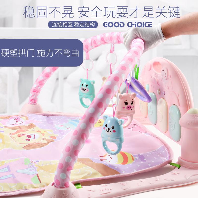 手摇铃婴儿玩具3-6-12个月宝宝早教益智9新生儿幼儿童0-1岁男女孩